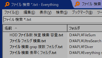 Everything_search_180520_001a.png