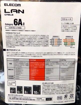LD-GPAYT-BU70_200214_0002.jpg