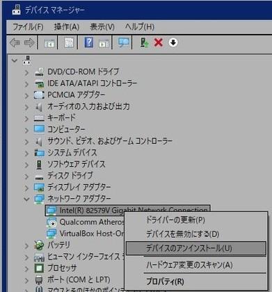 LD-GPAYT-BU70_200214_0006.jpg